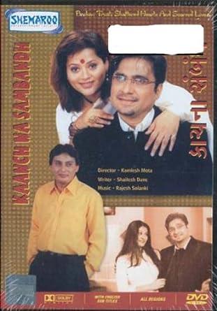Amazon Com Kaanch Na Sambandh Indian Film Gujarati Fil Gujarati