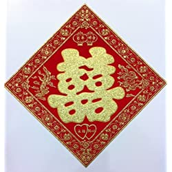 """Chinese Fabric Double Happiness Character 14"""""""