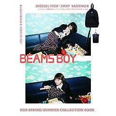 BEAMS BOY 最新号 サムネイル