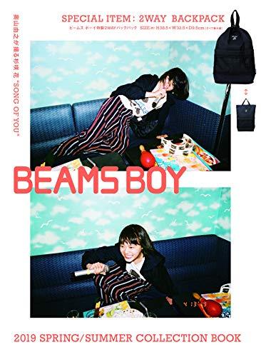 BEAMS BOY 最新号 表紙画像