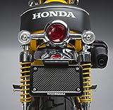 Yoshimura Fender Eliminator Kit fits 2019-2020 Honda Monkey 125, 070BG121300 (does NOT include turn signals)