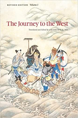Book The Journey to the West, Revised Edition, Volume 1 (2012-12-21)