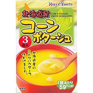 Milk corn Asian grocery
