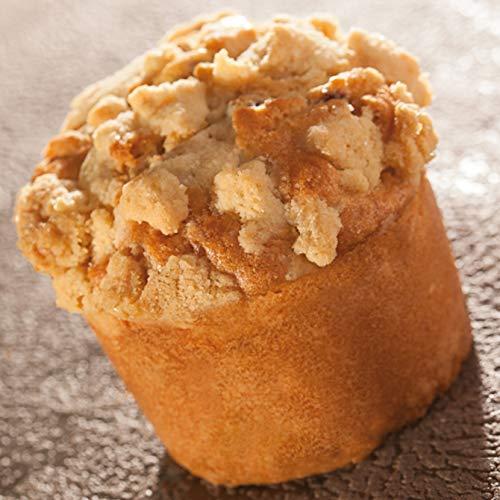Demarle Flexipan Jumbo Muffins 15 Forms- 3.22 inch diameter, 2 inch Depth, 7.44 ounces