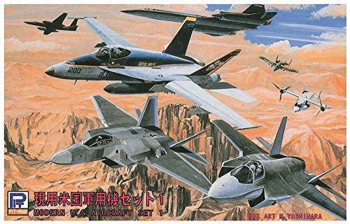 ピットロード スカイウェーブシリーズ 1/700 現用米国海軍機セット 1 プラモデル S21
