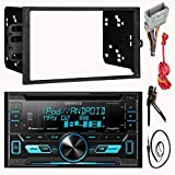 Kenwood DPX302U Double 2 Din CD MP3 Car Stereo Receiver Bundle Combo With Metra installation kit for car stereo (Fits Most GM Vehicles) + Wire Harness + Enrock 22 Radio Antenna With Adapter
