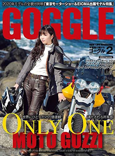 GOGGLE 最新号 表紙画像