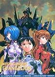 Neon Genesis Evangelion Complete Tv Series + Movies (Import)