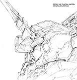 Kidousenshi Gandam Uc Soundtrack /
