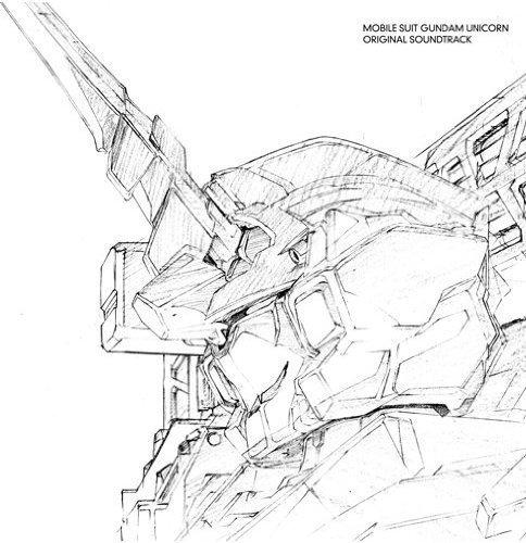 Kidousenshi Gandam Uc Soundtrack (Original Soundtrack)