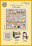 uncles bakery - SO-3129 Uncle's Bakery, SODA Cross Stitch Pattern leaflet, authentic Korean cross stitch design chart color printed on coated paper