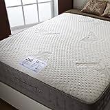 Happy Beds Bamboo Vitality 2000 Pocket Sprung Memory Foam King Size Mattress