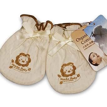 Simba Lion Brand Organic 100% Cotton Baby Scratch Mittens Gloves