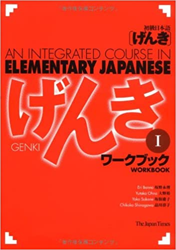 Genki I: An Integrated Course In Elementary Japanese I - Workbook (English And Japanese Edition) Download