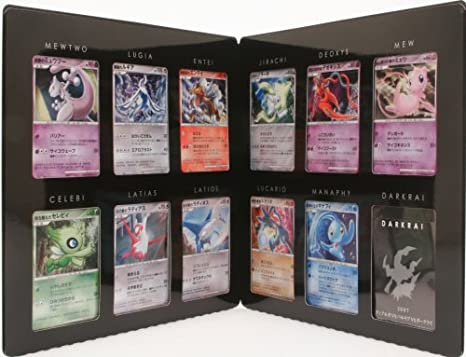 Pokemon Movie 10th anniversary Premium Card Collection Complete set DP Japanese