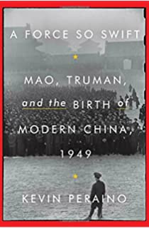 Little soldiers an american boy a chinese school and the global a force so swift mao truman and the birth of modern china fandeluxe Image collections