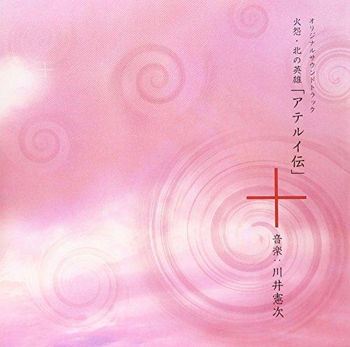 NHK BS JIDAIGEKI OGATA JIDAIGEKI KAEN KITA NO EIYU ATERUI DEN ORIGINAL SOUNDTRACK