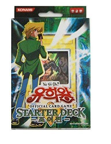 - YUGIOH CARDS Starter Deck