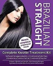 Brazilian Straight, Keratin Use Treatment Kit, Quality Hair Straightening/Blow Dry/Smoothing, 100ml / 3.52fl