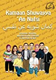 Kamaan Shuwayya  An Nafsi: Listening, Reading, and Expressing Yourself in Egyptian Arabic (Shuwayya  An Nafsi Series) (Volume 2)
