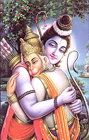 Amazon com: Lord Rama hugging Hanuman/ Hindu God Postcard -reprint