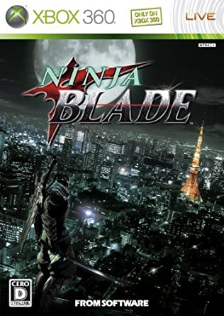 Ninja Blade [Japan Import] by From Software: Amazon.es ...