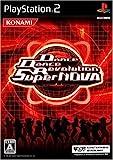 Dance Dance Revolution SuperNOVA [Japan Import]