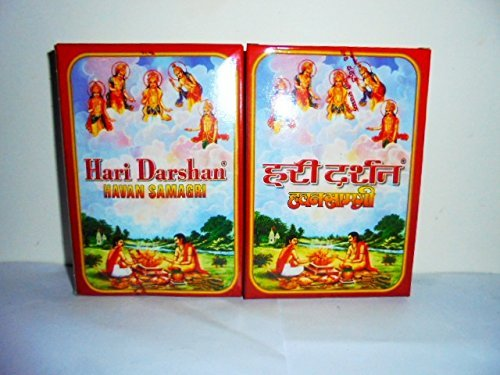 2 Packs of 100 grams Havan Samagri Pack Of Herbs- For Diwali Navratri House Waming Marriages Holy Festivals Hindu Puja Prayer by Artcollectibles India