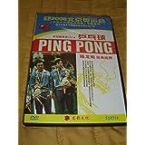 陈龙灿:经典战例 / 乒乓球: 乒坛群英会(八)/ Chen Longcan: Classic Examples / Ping-Pong – Table Tennis Talent Carnival