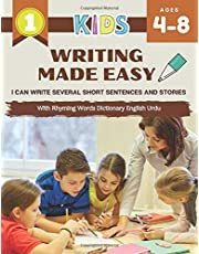 Writing Made Easy I Can Write Several Short Sentences And Stories With Rhyming Words Dictionary English Urdu: The first paper book creative writing prompts journal for grade kids ages 4-8. Learn to write basic sentence and rhyming story from pictures.