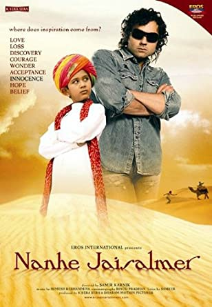 the Nanhe Jaisalmer full movie in hindi 720p