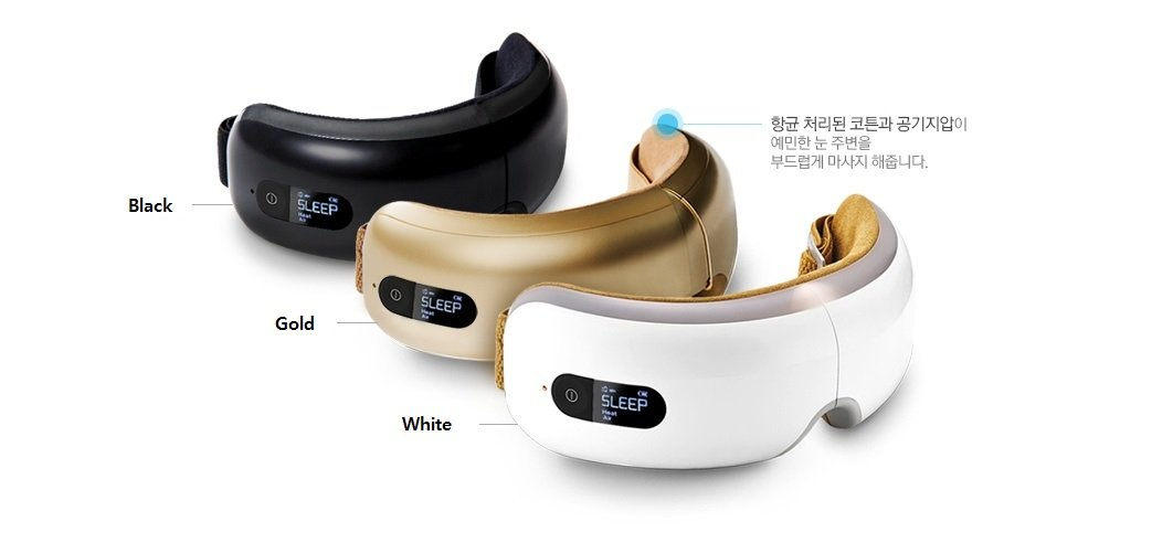 Breo Eye Relaxer Sleep Mask isee5K Black + Portable Mini Massager mini339 USB Carging Available