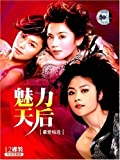 Glamor Divas: (12 CD Set) Kelly Chan, Coco Lee, Zhou Hui, Twins ...