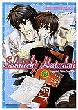 Sekaiichi Hatsukoi 3