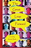 The Great Leap Forward, Armand Burke, 1481097466