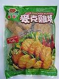 VegeFarm Vegan Chicken Nuggets - 8 x 1lb bags NON-GMO, Plant Based