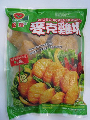 VegeFarm Vege Chicken Nuggets - 10 x 1lb bags NON-GMO, Plant Based (Best Frozen Chicken Nuggets Brand)