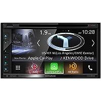 Kenwood DNX694S AV Navigation w/6.8 Touchscreen (Certified Refurbished)