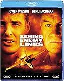 エネミー・ライン (Blu-ray Disc)