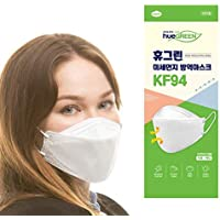 [10Pack] [MASKRO, hueGREEN] - KF94 SAFETY FACE MASK ; Premium 4Layer Filters Safety Mask for Protection from Fine Dust…