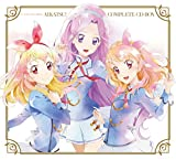 Aikatsu' Complete Cd-Box