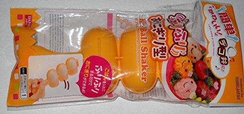Rice Balls Mold: Shake it! Shaker! (Rice Shake)