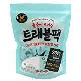 "Laverland Seaweed Snack ""EASY-TO-CARRY"" Travel Pack (1 Bag of 40 Pks)"
