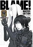 Blame! 4: Master Edition