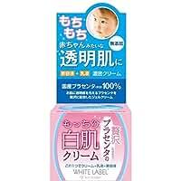 Japan MICCOSMO White Label Placenta White Skin Cream 60g