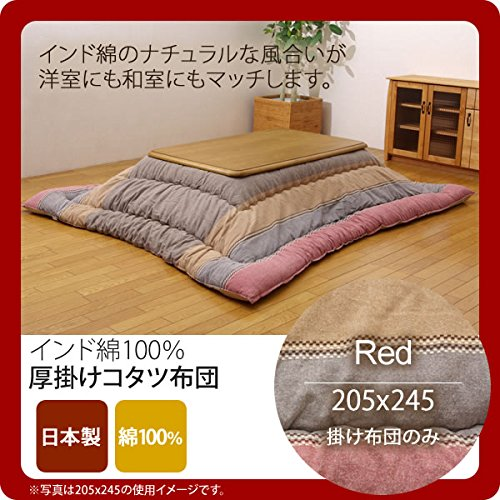 レッド(red) 205×245 インド綿 こたつ厚掛け布団単品 日本製   B0784RRR84