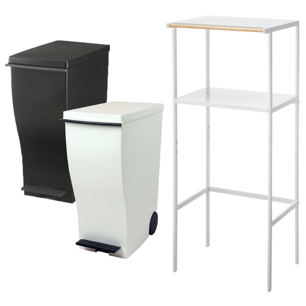 【3点セット】ゴミ箱上ラック tower ホワイト + kcud スリムペダル 30 2点セット ゴミ箱 ごみ箱 ダストボックス レンジ台 ゴミ箱ラック (ブラック×ブラウン) B072LP5LC1ブラック×ブラウン