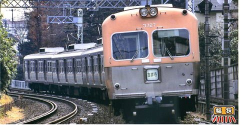 マイクロエース Nゲージ 京王3000系 側面帯入・ベージュ 5両セット A6557 鉄道模型 電車の商品画像