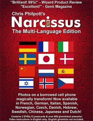 Amazon Chris Philpott Narcissus Multi Language Trick Toys