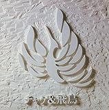 風舞【初回生産限定】(紙ジャケット仕様)